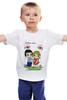 """Детская футболка классическая унисекс """"love is...2"""" - любовь, love is"""