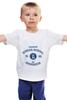 """Детская футболка классическая унисекс """"Вшэ"""" - вшэ, высшая школа экономики"""