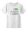 """Детская футболка классическая унисекс """"на Земле с 1994"""" - на земле с 1994"""