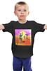 """Детская футболка классическая унисекс """"Отдыхающие с оружием"""" - арт, солнце, оружие, guns"""