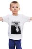"""Детская футболка классическая унисекс """"Джеймс Дин James Dean Бунтарь без Причины"""" - стиль, джеймс дин, james dean, rebel without a cause, бунтарь"""