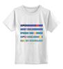 """Детская футболка классическая унисекс """"Мороженка"""" - арт, лето, еда, стиль, зима, summer, голубой, дизайн, сладости, вкусно"""