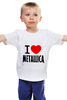 "Детская футболка ""«I love Metallica»"" - metallica, металлика, i love metallica"