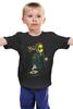 """Детская футболка классическая унисекс """"Нет Проблем"""" - zombie, зомби, рок, нет проблем"""