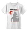 """Детская футболка классическая унисекс """"Birmingham 6"""" - birmingham 6, ebm, front 242, industrial, музыка"""