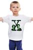 """Детская футболка классическая унисекс """"Секретные Материалы (X-Files)"""" - секретные материалы, the x-files"""
