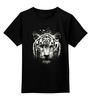 """Детская футболка классическая унисекс """"Белый тигр"""" - хищник, tiger, тигр, белый тигр"""