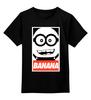 """Детская футболка классическая унисекс """"Banana"""" - banana, obey, миньоны, постер, гадкий я"""