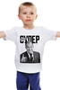 """Детская футболка классическая унисекс """"Лучше чем Супер """" - россия, лавров, lavrov, designministry, лучше чем супер"""