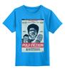 """Детская футболка классическая унисекс """"Pulp Fiction """" - tarantino, криминальное чтиво, pulp fiction, квентин тарантино, kinoart"""