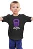 """Детская футболка классическая унисекс """"Спортивное питание"""" - спорт, фитнес, гиря, кросфит, майка для спорта"""