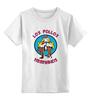 """Детская футболка классическая унисекс """"Los Pollos Hermanos"""" - во все тяжкие, breaking bad, los pollos hermanos, братья цыплята"""