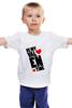 """Детская футболка классическая унисекс """"Be my Valentine                   """" - любовь, арт, сердца, день святого валентина, 14 февраля, рисунок, valentine's day"""