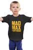 "Детская футболка ""Безумный Макс (Mad Max)"" - mad max, безумный макс, road fury, дорога ярости"