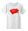 """Детская футболка классическая унисекс """"9 МАЯ"""" - 9 мая, день победы, символика дня победы"""