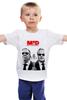 """Детская футболка """"Men in Black"""" - путин, мид, лавров, чуркин, designministry"""