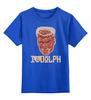 """Детская футболка классическая унисекс """"Dolph Lundgren"""" - rocky, дольф лундгрен, иван драго, dolph lundgren, универсальный солдат"""