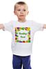 """Детская футболка """"Healthy Food"""" - vegan, healthy food, здоровая диета"""