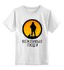 """Детская футболка классическая унисекс """"Вежливые люди"""" - армия, россия, логотип, ратник, силовые структуры"""
