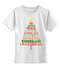 """Детская футболка классическая унисекс """"Christmas Tree"""" - новый год, звезда, рождество, new year, christmas, christmas tree, 2015"""