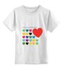 """Детская футболка классическая унисекс """"Самый любимый"""" - сердце, 23 февраля, день защитника отечества, любимый"""