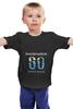 """Детская футболка классическая унисекс """"Час Земли"""" - social"""