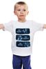"""Детская футболка классическая унисекс """"Ходячие Мертвецы (The Walking Dead)"""" - zombie, зомби, ходячие мертвецы, the walking dead, труп"""