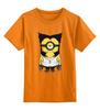 """Детская футболка классическая унисекс """"Миньон - Росомаха"""" - росомаха, супергерой, миньон, гадкий я, wolverine"""