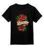 """Детская футболка классическая унисекс """"One road """" - олд скул, розы, roses, tm kiseleva, одна дорога"""