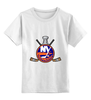 """Детская футболка классическая унисекс """"Нью-Йорк Айлендерс """" - хоккей, nhl, нхл, нью-йорк айлендерс, new york islanders"""