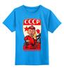 """Детская футболка классическая унисекс """"Однозначно!"""" - ссср, россия, жириновский, коммунист, лдпр"""