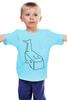 """Детская футболка классическая унисекс """"Моби Дик (Белый Кит)"""" - cube, кубизм, моби дик, moby dick"""