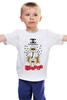 """Детская футболка классическая унисекс """"Chanel"""" - стиль, духи, fashion, шанель, karl lagerfeld, карл лагерфельд"""
