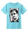 """Детская футболка классическая унисекс """"Edward Snowden"""" - америка, цру, эдвард сноуден, edward snowden, россия"""