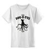 """Детская футболка классическая унисекс """"THE DOG O PUS"""" - the big bang theory, комедия, теория большого взрыва"""