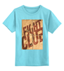 "Детская футболка классическая унисекс ""Fight Club / Бойцовский Клуб"" - kinoart, афиша, бойцовский клуб, бред питт, fight club"