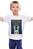 """Детская футболка классическая унисекс """"Rapture masquerade ball"""" - биошок, bioshock, восторг, rapture"""