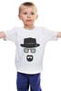 """Детская футболка классическая унисекс """"Во все тяжкие"""" - сериалы, во все тяжкие, breaking bad, хайзенберг"""