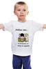 """Детская футболка классическая унисекс """"Любовь это"""" - love is, 14февраля, любовь это"""