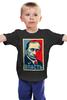 """Детская футболка классическая унисекс """"Путин, Власть"""" - россия, russia, путин, obey, putin"""
