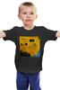 """Детская футболка классическая унисекс """"Basquiat"""" - граффити, корона, basquiat, баския, жан-мишель баския"""