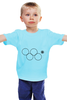 """Детская футболка """"Олимпийские кольца в Сочи 2014"""" - олимпиада, нераскрывшееся олимпийское кольцо, олипийские кольца, сочи-2014, sochi-2014"""
