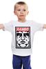 """Детская футболка классическая унисекс """"Рэмбо (Rambo)"""" - сталлоне, рэмбо, rambo"""