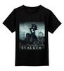 """Детская футболка классическая унисекс """"STALKER"""" - сталкер, stalker"""