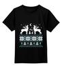 """Детская футболка классическая унисекс """"Норвежский лес"""" - новый год, зима, снег, рождество, снежинки, паттерн, олени, deer, норвежский орнамент, уютный"""