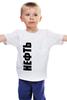 """Детская футболка """"Нефть"""" - нефть, oil"""