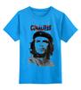 """Детская футболка классическая унисекс """"Cuba libre, Hasta La. Victoria Siempre!"""" - че гевара, che, cuba, куба, cuba libre"""