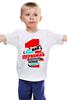 """Детская футболка классическая унисекс """"""""1 МАЯ"""""""" - стиль, работа, актуально, peace, россия, подарок, май, рубль, may, мода 2014"""