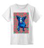 """Детская футболка классическая унисекс """"Синий Пес"""" - любовь, сердца, собака, синий пес, blue dog"""