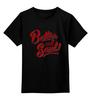 """Детская футболка классическая унисекс """"Лучше звоните Солу"""" - сериалы, better call saul, лучше звоните солу"""